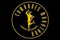 Where to watch the 2016 Comrades Marathon online