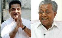 Chevalier Kamal Haasan on Kerala CM Pinarayi's wishes: I am a Malayali too