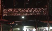 Child killed, several women hurt in Karachi Imambargah attack