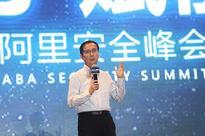 Alibaba opens information security tech platform
