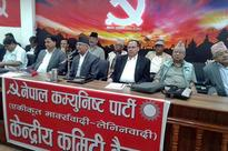 UML warns govt against Tikapur case withdrawal