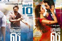 New Release date of G.V Prakash's 'Bruce Lee'