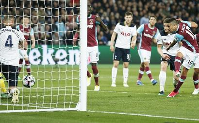 EPL: Tottenham suffer crushing title blow