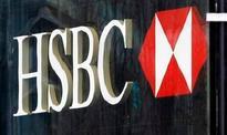 HSBC Bank To Keep Headquarters In London