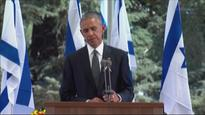 World leaders commemorate the fallen founding Father of Israel