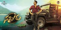'Sarainodu' (Sarrainodu) 25 day box office collection: Allu Arjun-starrer beats 'Srimanthudu' lifetime records