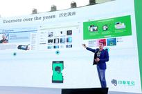 Evernote aims to grow China into world's largest market in three years