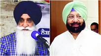 Punjab CM faces defamation suit
