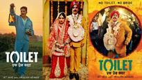 Toilet Ek Prem Katha trailer: This Akshay Kumar film looks like a total paisa vasool entertainer!