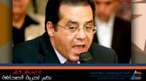ANHRI: Refusal to Implement a Court Order on Ayman Nour's Passport Eligibility is a Flagrant Violation of the Constitution and Law