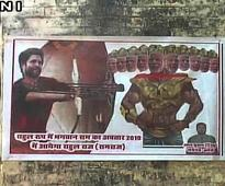 Amethi posters depict PM Modi as Ravana, Rahul Gandhi as Lord Ram