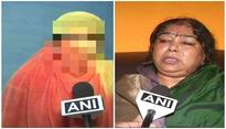 Unnao victim now fears for her uncle's life