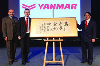 Yanmar acquires Terex Compact Germany