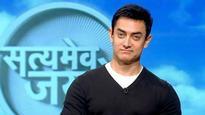 PIL against Aamir Khan's 'Satyameva Jayate' words used in TV show dismissed