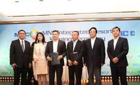 MNC Land and China's MCC Group to Create World-Class Theme Park Resort, Indonesia