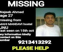JNU student's disappearance: Delhi HC hands over Najeeb's case to CBI