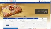 SriLankan Airlines launches Arabic site