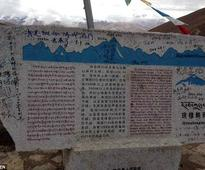 Put the pen down! China launches crackdown on vandalism at Mount Everest as 'uncivilised' tourists deface base camp with graffiti