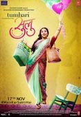 `Tumhari Sulu` continues to win hearts at Box-Office!