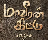 'Maaveran Kittu' not based on LTTE leader: director