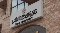 Ifta Department, political parties condemn Hattar killing