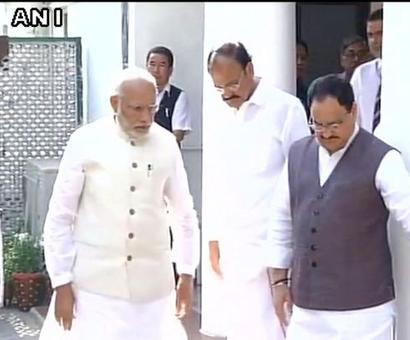 PM reaches Sangma's residence to pay tributes