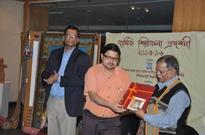 The West Bengal State Akademi of Dance Drama Music and Visual Art...