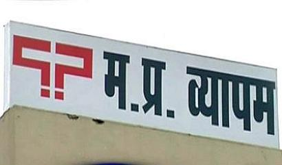 Vyapam case: CBI files chargesheet against 592 accused