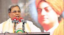 Lokayukta impasse: Karnataka government to consult Advocate General