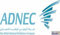Mohamed bin Zayed restructures ADNEC Board