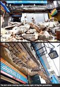 Vacate building, tear it down: BMC to landlord