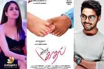 Title and first look of GV Prakash's next