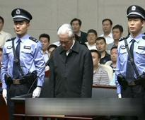 Nephew of China's former domestic security boss jailed for graft