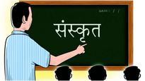 2-day seminar to promote Sanskrit in Nov