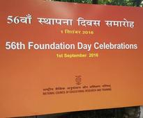NCERT to observe 56th Foundation Day celebrations tomorrow