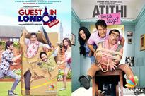 'Guest iin London' different from 'Atithi Tum Kab Jaoge?'