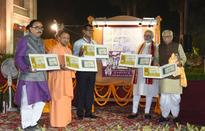 PM Modi releases postage stamp on Lord Rama