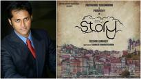 Roger Narayan turns baddie in Prithviraj Sukumaran, Parvathy's My Story