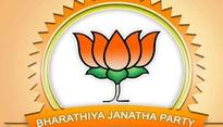 Gujarat polls: BJP names 13 candidates in fifth list