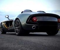 Aston Martin Reveals Its Sweet CC100 Speedster Concept Car