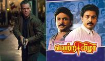 Jason Bourne's Kamal Hassan link