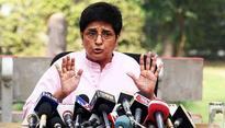 Skewed factions: Protests in Puducherry against Kiran Bedi nominating 3 BJP MLAs & swearing them in