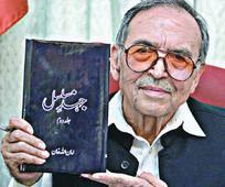 Who is Amanullah Khan?