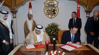 Bahrain-Tunisian Committee convenes