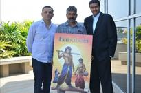 The Sword of Baahubali release date revealed: SS Rajamouli, Shobu Yarlagadda thrilled to bring VR experience to viewers