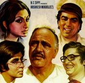 International Family Day: A tapestry of Hindi cinemas best loved families & their stories
