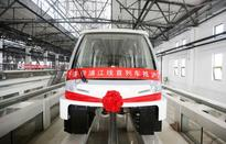 Bombardier delivers APM to Shanghai City