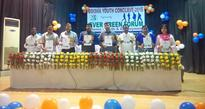 Ever Green Forum organized Odisha Youth Conclave 2016