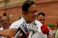 GST Bill: Will respond after seeing draft of legislation, says P Chidambaram