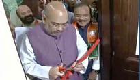 Jammu: Amit Shah inaugurates Nanaji Deshmukh Library